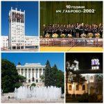 """Кратък отчет за дейността на НЧ """"Габрово 2002"""" за 2020 г."""
