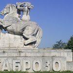 """Народно читалище """"Габрово – 2002"""" в условията на карантина"""